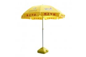 广告伞定制_广告伞定做_广告伞厂家-江门市千千伞业有限公司-广告太阳伞